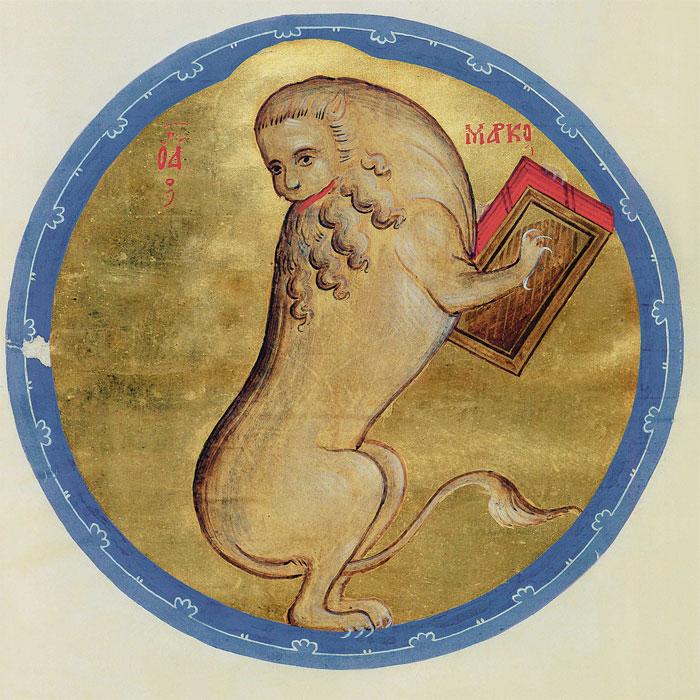 Византия, Древняя Русь